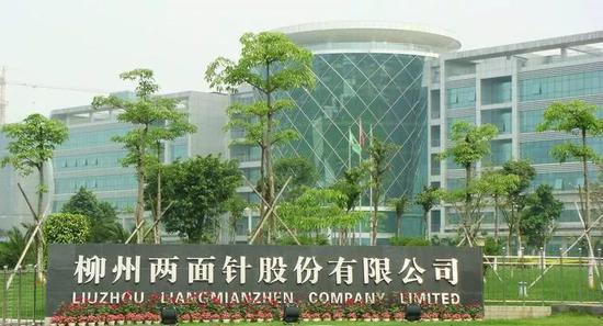 188金宝搏下载地址-枣庄市上半年全市生产总值(GDP)实现1321.61亿元