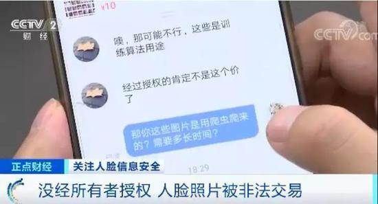 ba娱乐集团官网|广州附近这个少为人知的小江南,不是熟人带都找不到!