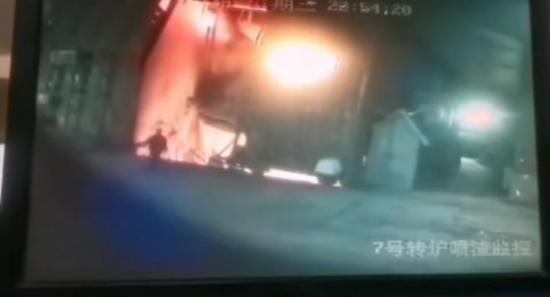 网传包钢一职工疑因压力大跳入高炉钢水中 应急管理局:正调查