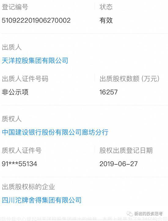 在线和彩投注|42人获国家勋章和国家荣誉称号 袁隆平屠呦呦在列