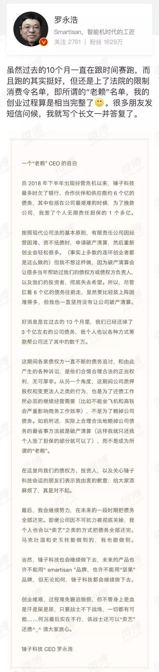 红利娱乐场平台_等级医院去年中药注射剂份额下滑 咳嗽感冒药跌近10%