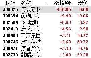 """博盈娱乐app下载 - """"疯狂英语""""李阳复婚?与前妻曾因家暴闹上法庭"""