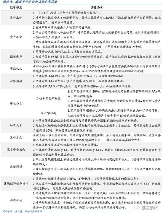 """mg游艺下分·""""和平方舟""""号医院船先进事迹在海军部队引起热烈反响"""