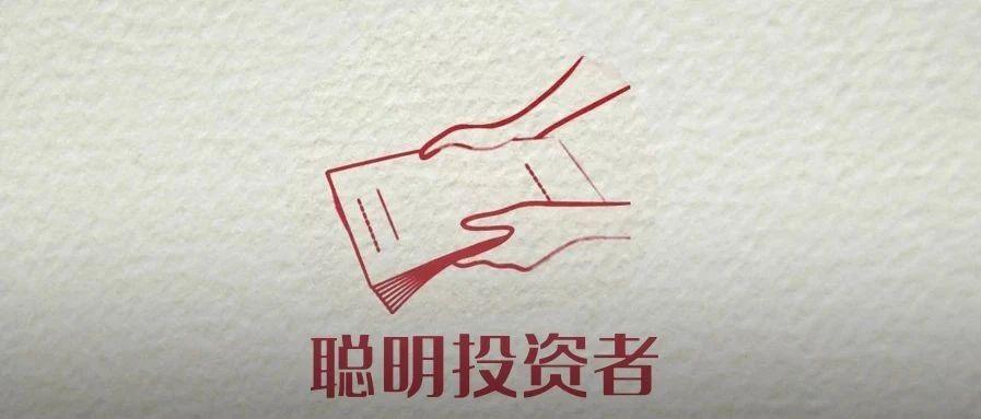 "TOP30基金经理""隐形""重仓股 张坤大幅增持二线白酒公司"