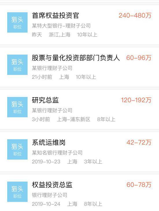 """合乐888开户中心-四川话百科:有一种垃圾叫""""烟锅巴"""""""