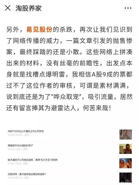 拉菲体育app 《武圣关公》曝国际海报 亮相法国昂西动画电影节