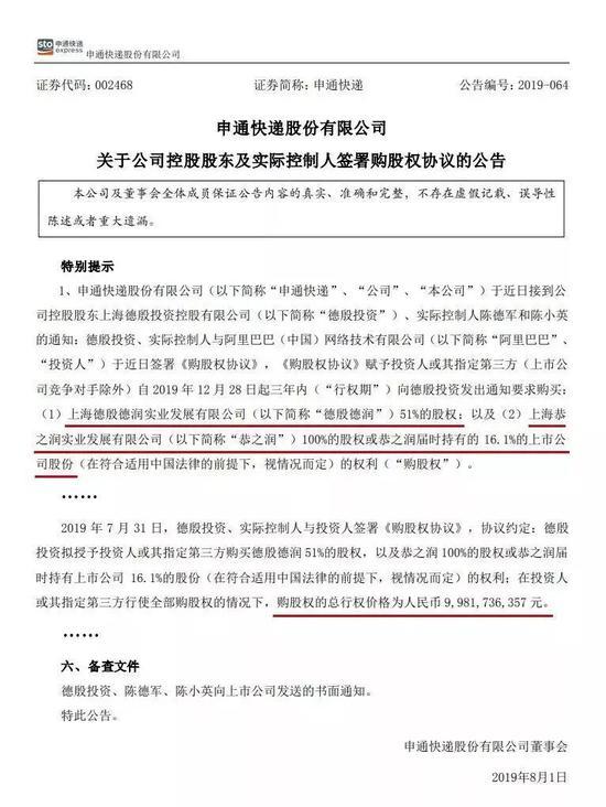 www.woai888zr.com 华为推5G折叠智能手机 瑞声科技升逾5%暂为最佳蓝筹