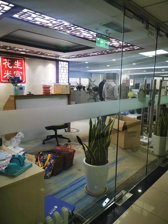 daybreak官网·响水大爆炸收到理赔报案1006件 预估赔付2219万元