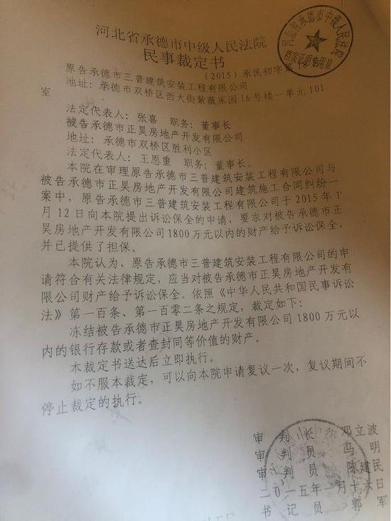 鸿运手机版官网-精彩纷呈!国庆期间东昌府区将推出旅游系列活动