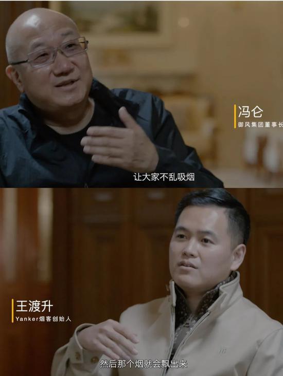 冯仑对话王渡升:用商业的方法解决社会问题,可行吗