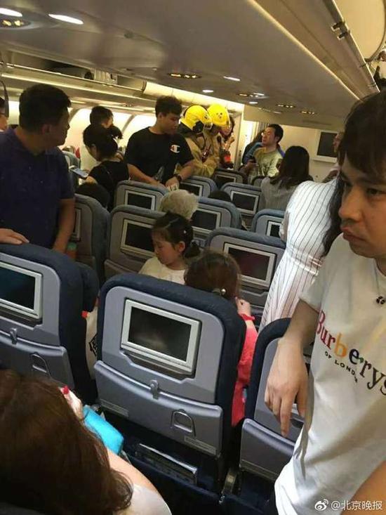 【国航纽约飞北京航班】国航香港飞北京航班起飞不到5分钟后机舱冒烟返航