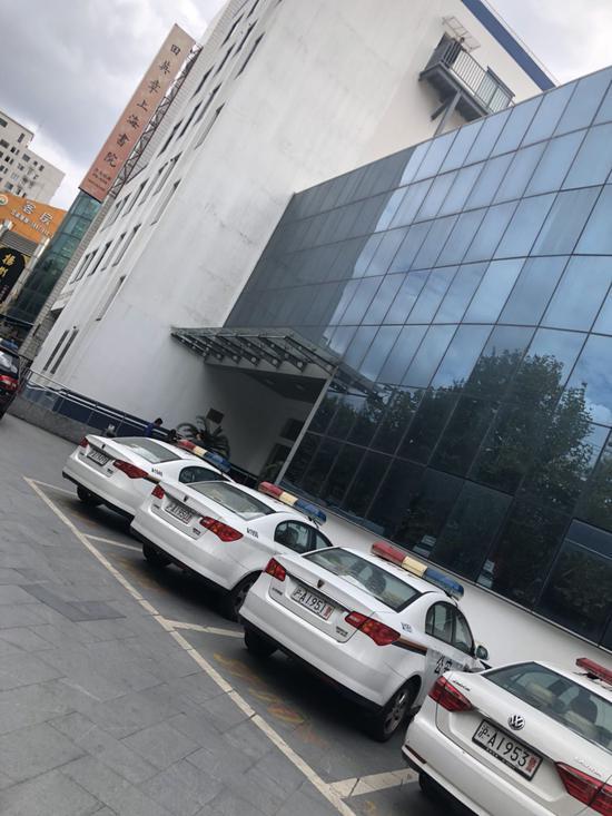 Trạm cảnh sát Thượng Hải Duy Phường Xincun
