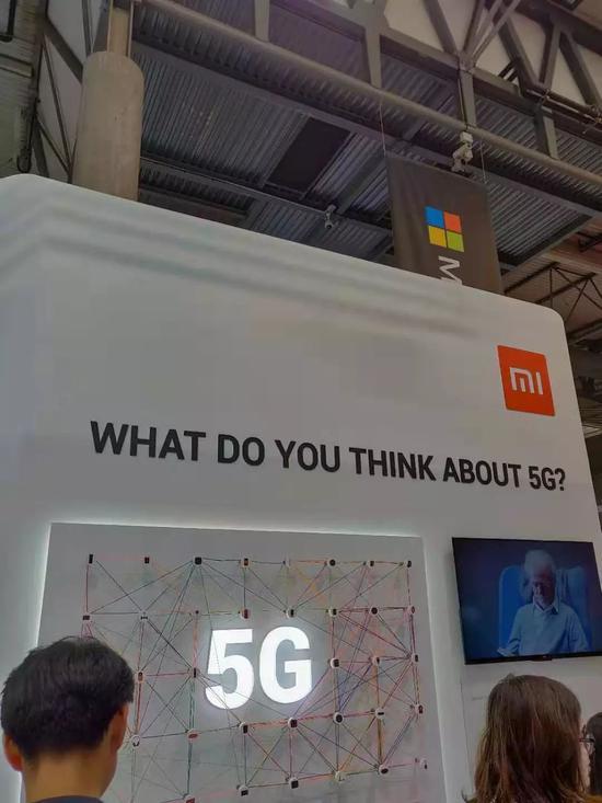 小米的主题同样是5G。