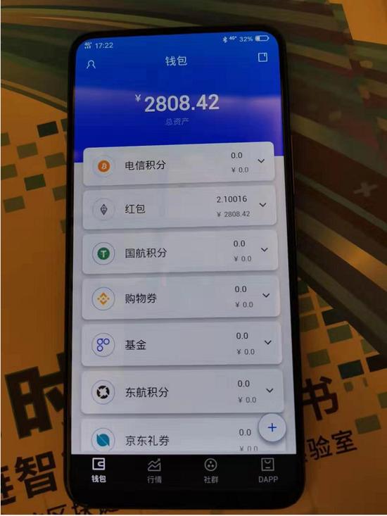 中国电信SIM卡绝杀冷、热钱包 区块链手机要凉凉?