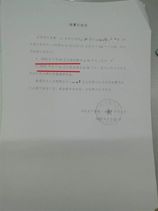 真人太阳城娱乐娱乐场 - 安徽:经认定的省级示范性公共实训基地可获3000万元一次性补助