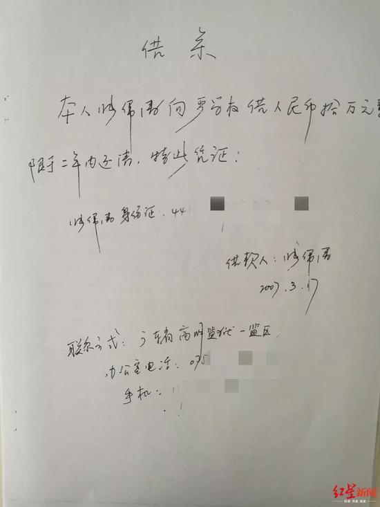 「华尔池」江苏中天科技股份有限公司关于中标高压直流海底电缆项目的公告