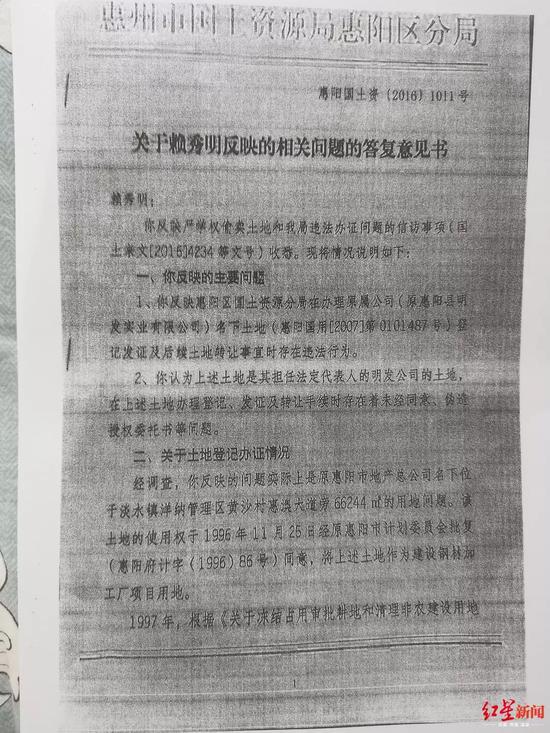 「2019金沙博彩游戏官网」高圆圆屡被小三,卓伟却说她干净无比,39岁的她到底是个什么人?