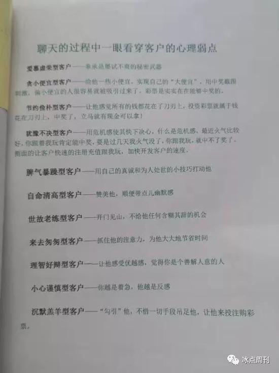 bbin在线赌博投注平台|青岛957名在逃人员落网 抓获潜逃24年命案嫌疑人