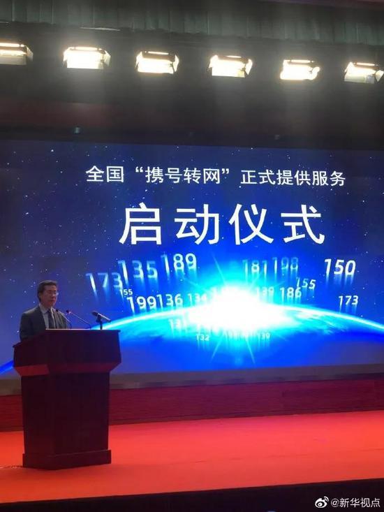 俄罗斯24精品丶 - 北京首都机场被摩根大通减持约1384.91万股