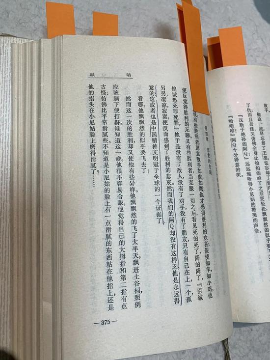 冯仑避疫六记之二:翻开刘永好大哥太太的书 觉得很有味道
