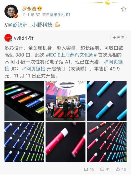"""亚洲新火 腾讯删除短视频""""封杀令"""" 微视用户数为抖音的1/32"""
