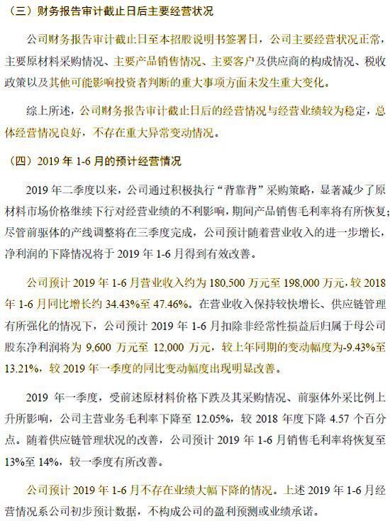 澳门国际娱乐pt老虎机 - 外资动力电池解禁将重塑产业格局