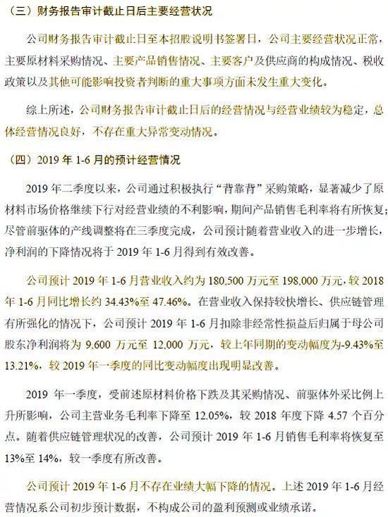 """「亿贝彩票网代理」景区降价推动行业改革:""""一令即行""""难在何处"""