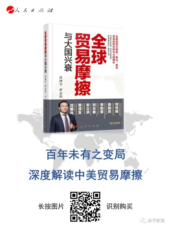 「bbin官网游戏下载」原料周期上涨压力大 安井食品股东会上吹风应对妙招