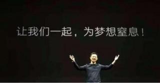 hg0088com新2网址_赵俊鹏:心态和状态都不好 赢得比赛还需要技术