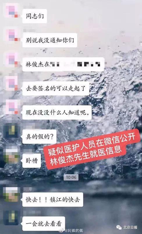 乐赢app在哪下载|京运通前三季度盈利1.67亿 同比下滑65%