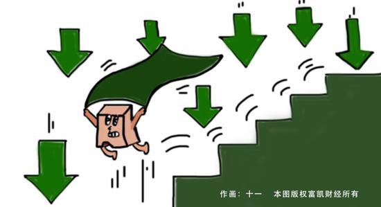 华菱钢铁流年不利:子公司净利下挫 债转股样板遇挑战
