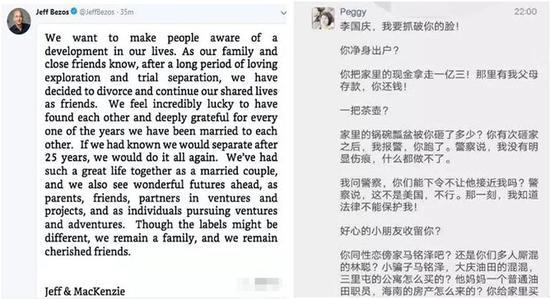 大发dafa888客户端下载 - 杭州没买车的人恭喜了!6月1日起重大变化!