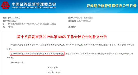 澳博游戏官网-2020年1月4日开通直航,东航武汉往返东京500元起