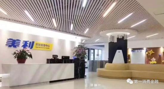ag环亚电游娱乐下载,华为副董事长回应华为为何转让5G技术