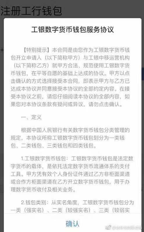 jx平台_腾讯继续扩张海外游戏版图:成Funcom公司第一大股