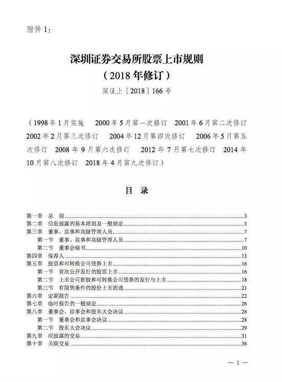 中南文化沦为董事长私人提款机 多个银行账户被冻结