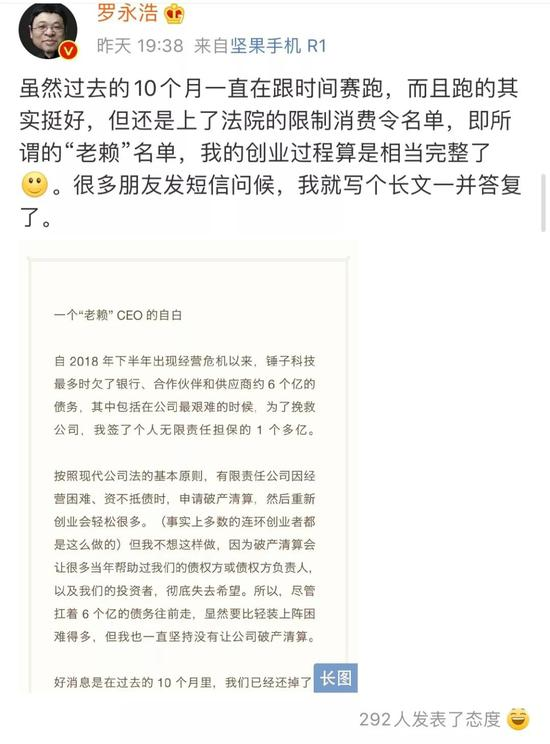 "bodog网投官网-欧派家居联手慕思打造新品牌""新联售""模式或引行业变革"