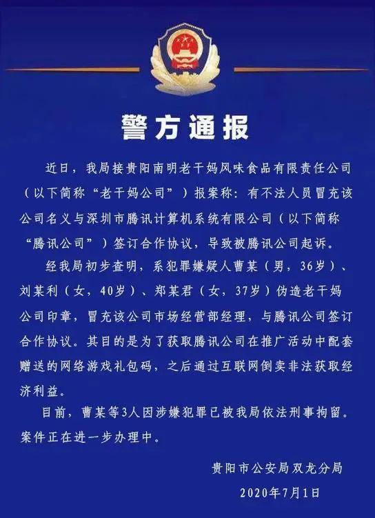 http://www.youxixj.com/redianxinwen/316806.html