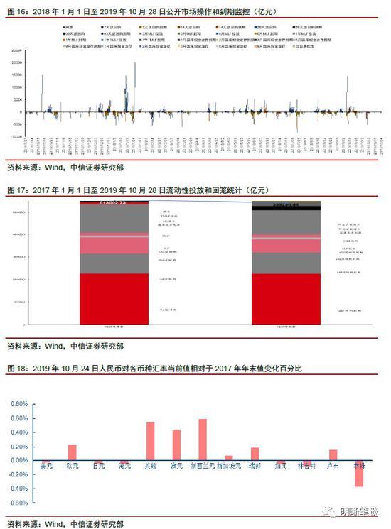 恒达娱乐新闻平台-18万人打出8.6分,这是中国第一部直面霸凌的电影