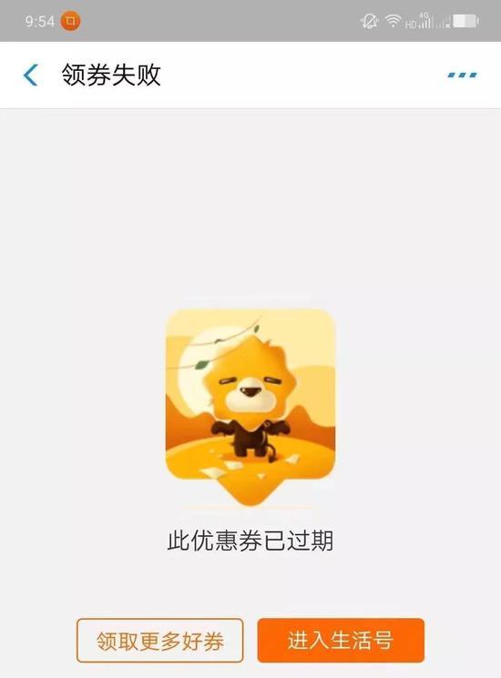 "lovemebetter翻译-新华书店携手烟台图书馆推出""你购书我买单""活动"