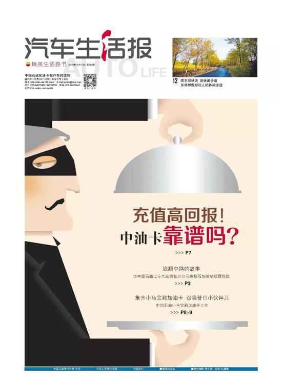 鼎峰娱乐场员注册,2019年9月26日已成交,竞得人未知竞得揭阳市1宗工业用地 以57万元/亩成交 溢价率0.52%