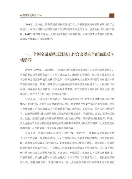 大发游戏官网注册,韩菲双色球2019134期:大复式14+1重投,今晚红胆20 25能分1000万