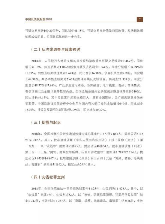 「华亿直营app」我敢说,这才是中国该有的奇幻大片
