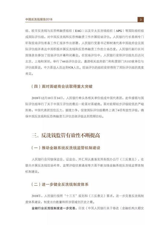 奔驰线上注册,外交部副部长乐玉成:中国日益成为百年变局的定盘星和稳定器