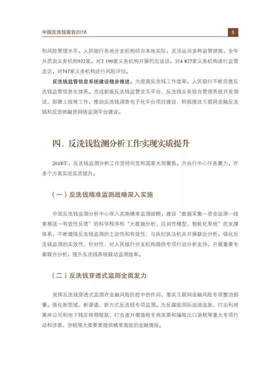 「网投龙虎必赢技巧」河南企业7个月社保减负逾156亿