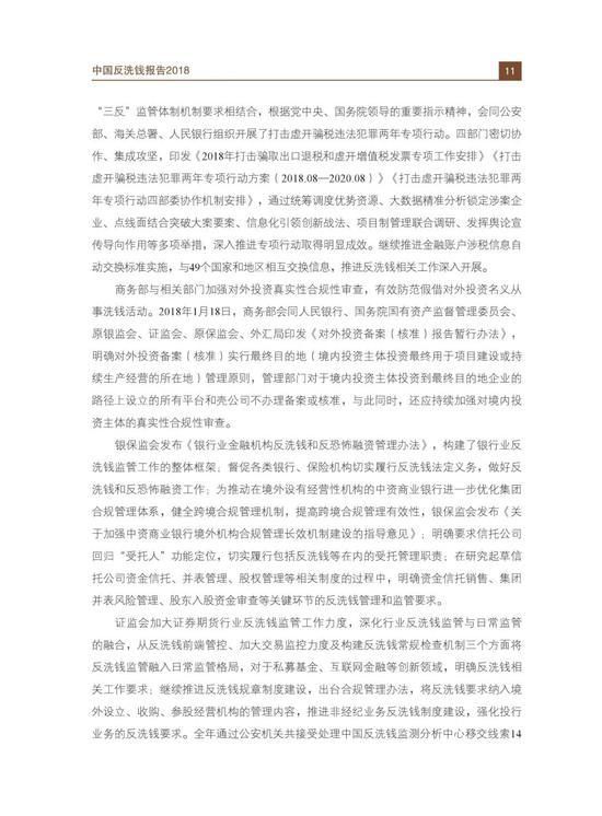 """休闲娱乐场网站-弄巧成拙!监控底下来""""揭牌""""一次被扣12分"""