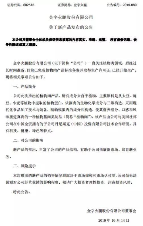 「苹果版棋牌赌钱游戏大厅下载」广东今夏引援令人失望,下赛季易建联内线还是没帮手!