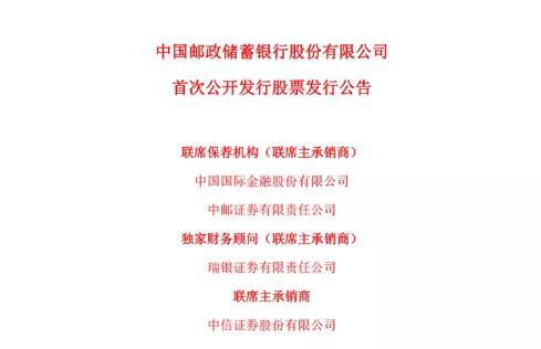 星空娱乐官网下载-医院药店同药不同价差价悬殊 药企:多去医院排队
