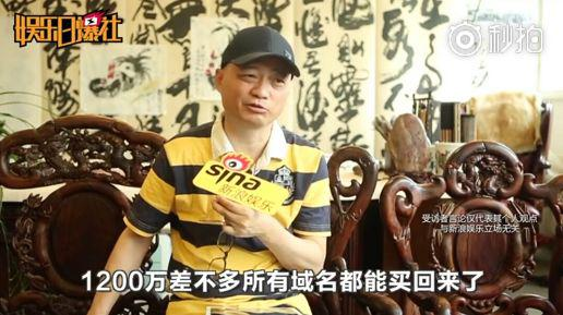 崔永元提及的韩三平迅速反应,发布了公开声明:
