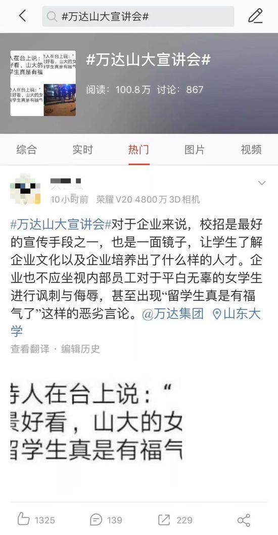 """银河澳门赌博开户 联想控股成首家H股""""全流通""""试点公司"""